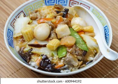 Chukadon; a Japanese food, called 'chukadon', Chinese food