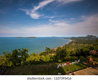 Chumphon, Thailand – April 13, 2018 : Mutsea Mountain Viewpoint is popular with tourists and people on Chumphon Province, Thailand.