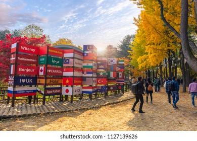 CHUNCHEON, GANGWON-DO SOUTH KOREA - OCTOBER 29: Autumn of Nami island in the morning South Korea Photo taken on October 29, 2017in Chuncheon, Gangwon-do South Korea