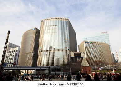 Chuo, Tokyo, Japan - December 4, 2016: YURAKUCHO MULLION: Yurakucho mullion, Yurakucho center building, is complex commercial facilities including movie theaters,shops and restaurants in Tokyo.
