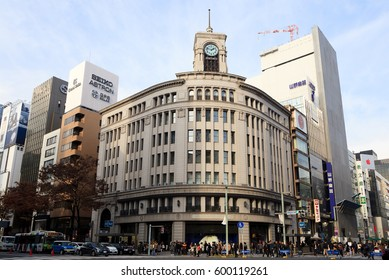 Chuo, Tokyo, Japan - December 4, 2016: Ginza Wako: Ginza Wako is a department store retailer in Japan, whose best known store is at the landmark of the Ginza shopping district in Tokyo.