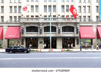 Chuo, Tokyo, Japan - June 10, 2017: Nihonbashi Takashimaya: Takashimaya Co., Ltd. is a Japanese company that operates a department store chain carrying a wide array of products.