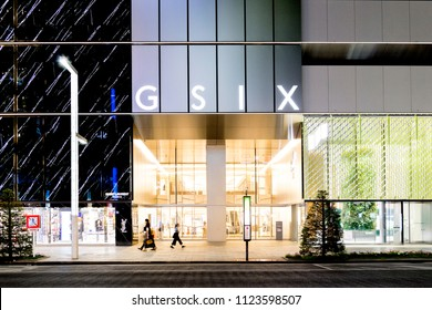 "Chuo, Tokyo, Japan - June 25, 2018 : Night view of commercial and cultural facility ""Ginza Six"" which opened in Ginza 6-chome."