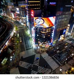 Chuo, Tokyo, Japan-February 5, 2019: Sukiyabashi Crossing: Sukiyabashi Crossing in night