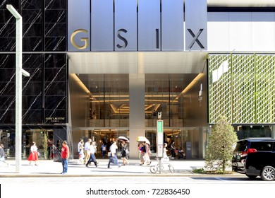 Chuo, Tokyo,Japan - September 21, 2017: Ginza Six: Ginza Six is a luxury shopping complex located in the Ginza area of Tokyo, jointly developed by Mori Building Company, Sumitomo Corporation.