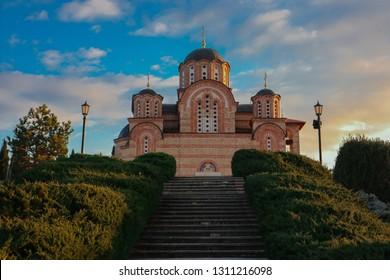 "The church ""Gračanica""."