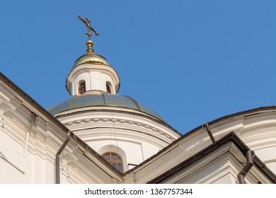 Church against the blue sky. Dome Orthodox Church view from below. old church