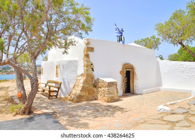 Church Agios Georgios Sarantaris in Hersonissos on Crete island, Greece.