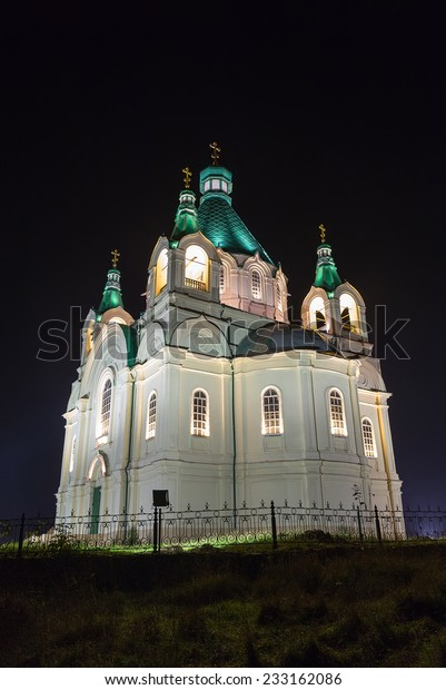 Church Alexander Nevsky Night Illumination Stock Photo (Edit Now