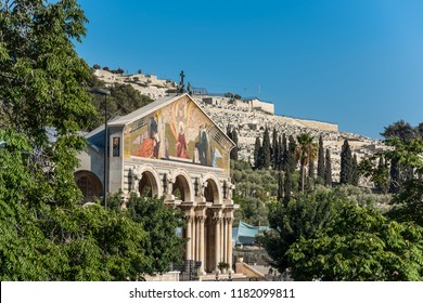 Church of all nations,  or Basilica of the Agony,  a Roman Catholic church located on the Mount of Olives in Jerusalem, next to the Garden of Gethsemane, and valley of Kidron, Jerusalem, Israel.