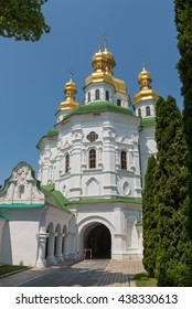 Church of all saints in Pechersk Lavra Kiev