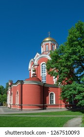 The Church of the Annunciation in Petrovsky Park in Moscow, Russia