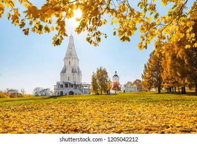 Church of the Ascension in Kolomenskoye autumn. Moscow