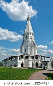 Church of the Ascension in Kolomenskoye. The temple is a masterpiece of world architecture, the first stone church marquee in Russia.