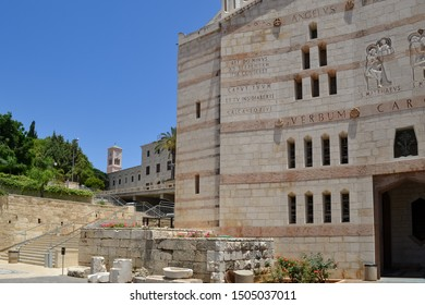 Church or Basilica of the Annunciation, built over the site where the Catholic tradition holds to be the house of Virgin Mary, and where angel Gabriel appeared to her. Nazareth, Israel.