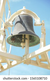 Church bell at Cathedral in Rockhampton, Queensland, Australia.