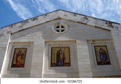 Church in Bethany, Israel, Palestine