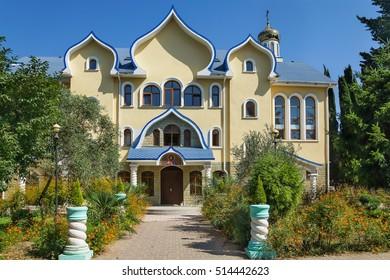 Church building with facilities for Sunday school and a house Church Holy Spirit Church at Trinity Church. Sochi, Russia
