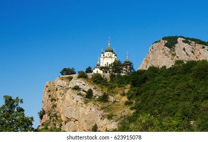 The Church of Christs Resurrection in Crimea located on cliff