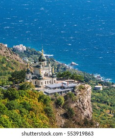 The Church of Christ's Resurrection on the Red Cliff near Foros in Crimea. View from the Baidar Gate