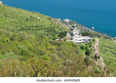The Church of Christ's Resurrection on rock in Crimea  over the settlement of Foros