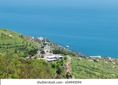 The Church of Christ's Resurrection on rocks in Crimea
