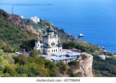 Church of Christ's Resurrection over the settlement of Foros,  Crimea