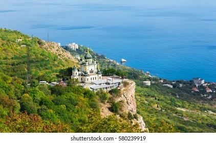 Church of Christ's Resurrection over the settlement of Foros, Crimea,