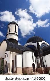 Church dome and cross, Smolyan, Bulgaria