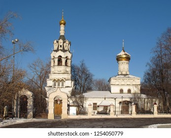 Church of Elijah the Prophet in Cherkizovo, Moscow, Russia