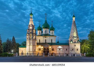 Church of Elijah the Prophet at dusk in Yaroslavl, Russia