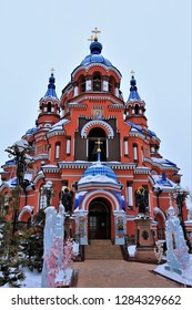 Church of Elijah the Prophet in Komsomolsk-on-Amur, Far East, Russia