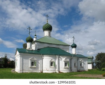 Church of Elijah the Prophet, Kostroma, Russia