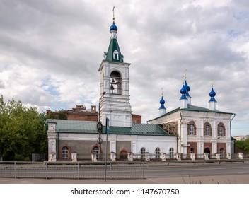 The Church of Elijah the Prophet in Shuya (1880), Ivanovo Region