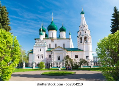 Church of Elijah the Prophet in sunny day, Yaroslavl. Golden ring of Russia.