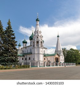 Church of Elijah the Prophet in Yaroslavl. Golden Ring of Russia. The temple in the center of Yaroslavl, an outstanding architectural monument of the Yaroslavl School of Architecture