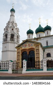 The Church of Elijah the Prophet in Yaroslavl. Golden Ring of Russia