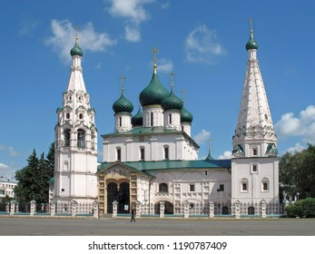 Church of Elijah the Prophet in Yaroslavl, Russia