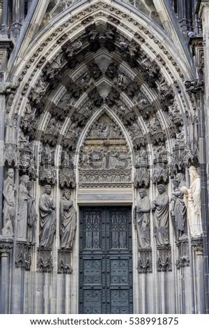 Church Entrance Decoration Stock Photo Edit Now 538991875