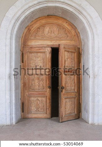 Church Entry Doors Stock Photo Edit Now 53014069 Shutterstock