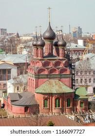 The Church of the Epiphany (Tserkov' Bogoyavleniya) is an Orthodox church on Ploshchad' Bogoyavleniya in Yaroslavl', Russia.