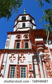 Church of the exaltation of the Holy cross of the God in Irkutsk in sunny day