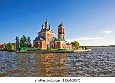 Church of the Forty Martyrs of Sebaste in Fisherman's Village. Pereslavl-Zalessky, Yaroslavl Region. Russia
