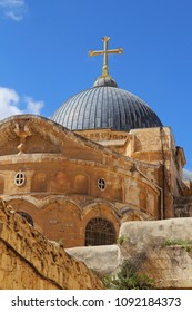 Church of the Holy Sepulchre. Via Dolorosa, 9th station. Old City of Jerusalem, Israel.