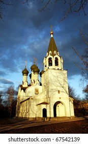 Church in honor of the Assumption of the Mother of God. Niznhy Novgorod, Russia