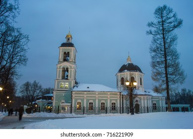 Church of the Icon of the Blessed Virgin winter evening view in Tsaritsyno Museum-Reserve, Moscow, Russia