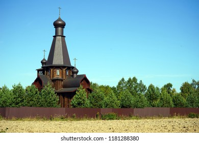 Church of the Icon of the Mother of God Sporeitelnitsa Breads nearLugovaya station in Moscow region, Russia
