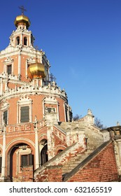 The Church of the Intercession of the Blessed Virgin Mary in Fili. Moscow, May 1, 2017