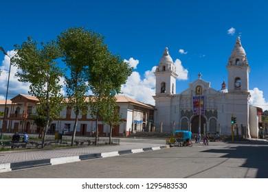 Church of Jauja, April 2014 Junin, Peru