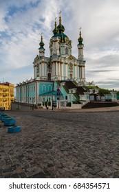Church in Kiev city under blue sky